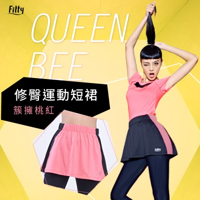 iFit-Fitty Queen Bee 修臀運動短裙 (共二色)